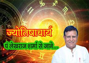 Jyotishacharya