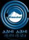 Logo - Himachal Abhi Abhi
