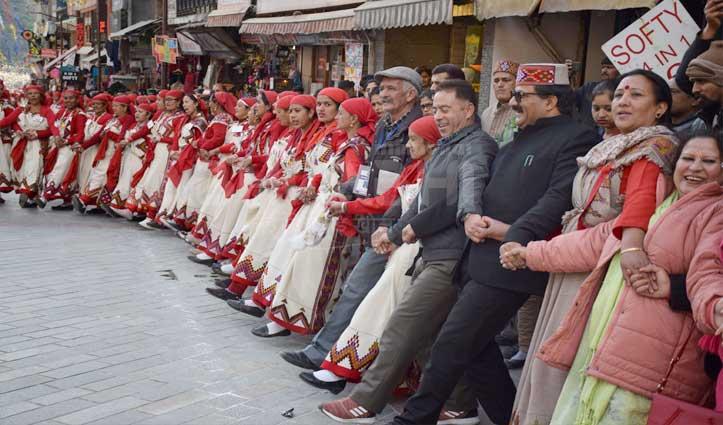 Winter Carnival : एक हजार से ज्यादा महिलाओं ने डाली महानाटी, मंत्री भी थिरके