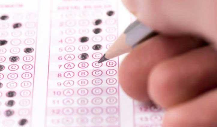 बड़ा बदलाव : CBSE में इस बार होगा 8 अंकों का रोल नंबर, 7 कॉलम में ऐसे भरें छात्र