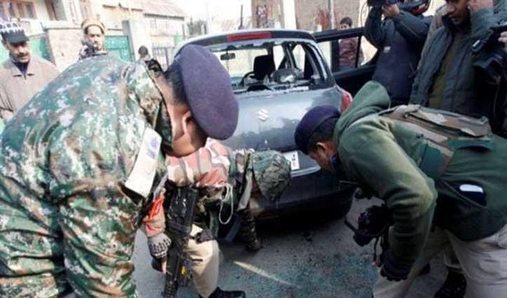 घाटी में Grenade Attack,सुरक्षाबलों ने घेराबंदी कर तलाशी अभियान किया शुरू