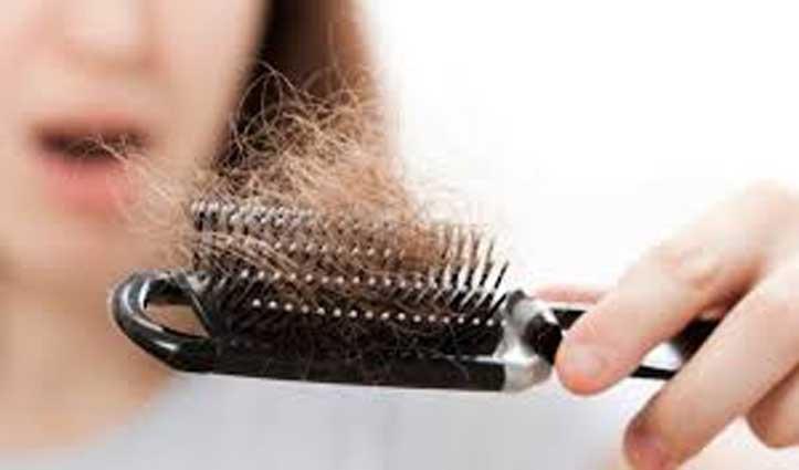 बालों के झड़ने से परेशान हैं तो आजमाएं ये घरेलू नुस्खे, मिलेंगे बेहतर परिणाम
