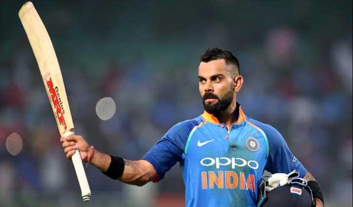 ICC ने जारी की टेस्ट रैंकिंग, बादशाहत कायम रखते हुए कोहली नंबर 1