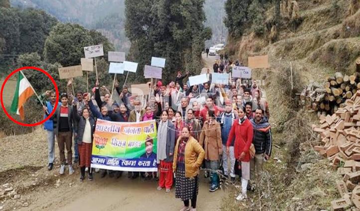 आरोपः CAA के समर्थन में BJP की रैली में तिरंगे का हुआ अपमान, उल्टा फहराया