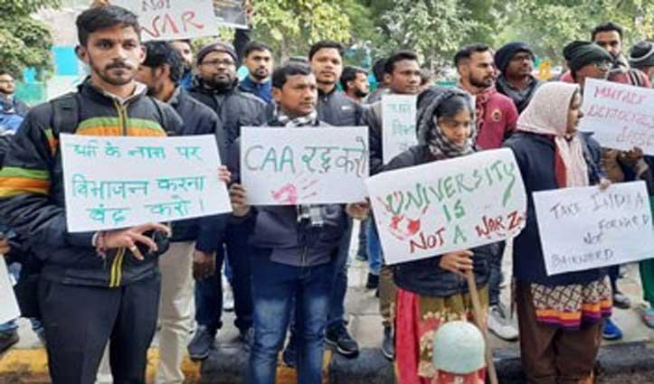 JNU हिंसा के खिलाफ छात्रों का मार्च शुरू, वीसी को पद से हटाने की मांग