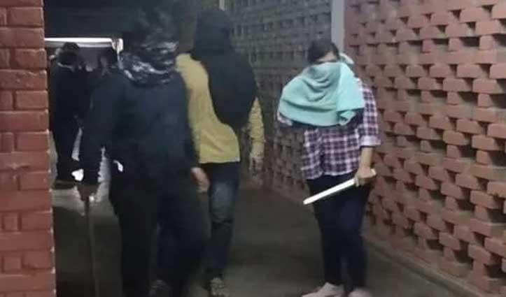 JNU: छात्रों के दो गुटों में लड़ाई, जेएनयू अध्यक्ष समेत 25 छात्र घायल