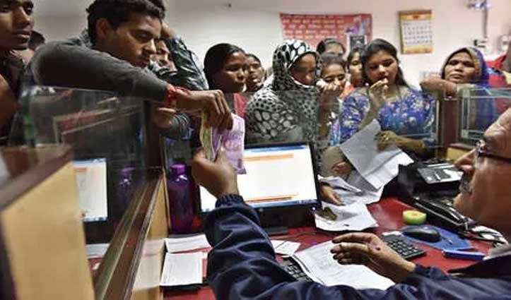 खुशखबरी : वीडियो कॉल के जरिए बैंक कर सकेंगे केवाईसी, आरबीआई ने बदला नियम