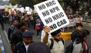 NPR के लिए दी गलत जानकारी तो देना होगा 1 हजार का जुर्माना, जानें