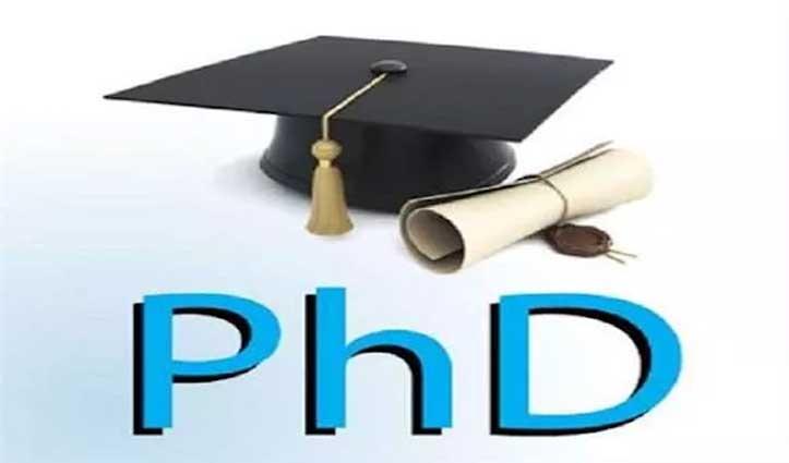 बिना UGC-NET के मिल सकता है PhD में एडमिशन, जानें क्या है प्रक्रिया