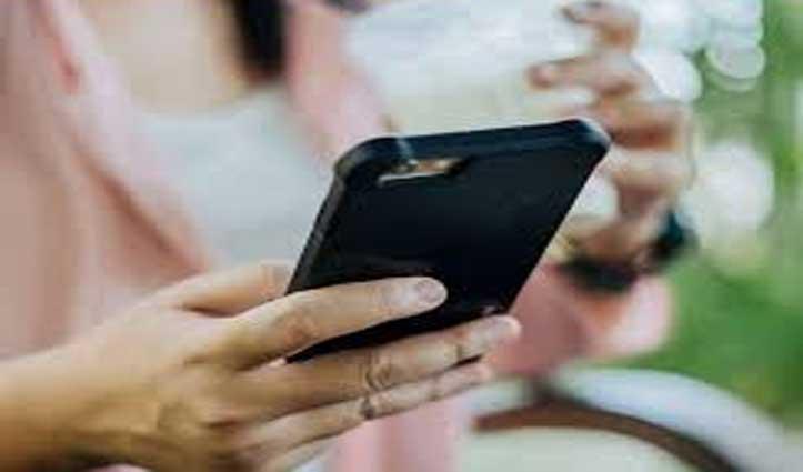 अब आपका मोबाइल फोन भी बहाएगा पसीना, ऐसे करेगा सिस्टम को कूल