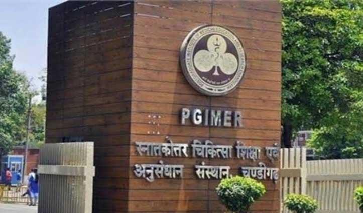 PGI का हिमाचल,पंजाब और हरियाणा को पत्र -'यहां ना भेजें कोरोना वायरस के संदिग्ध मरीज'