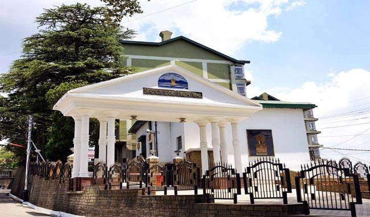 विस विशेष सत्र : सदन की कार्यवाही स्थगित करना भूले Bindal, विपक्ष ने ली चुटकी