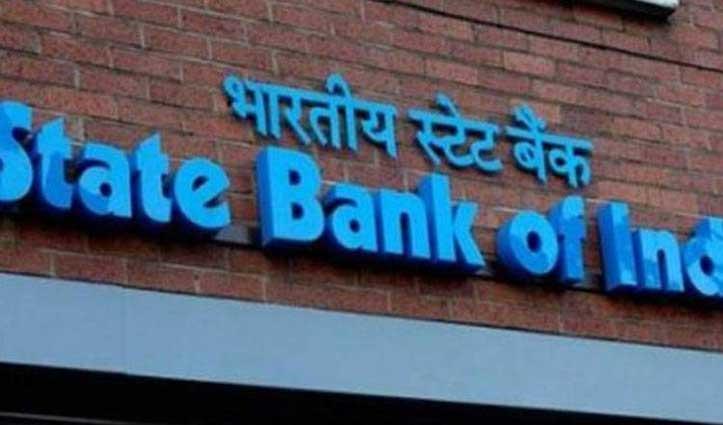 Bank में नहीं मिली Job तो 19 साल के युवक ने खोल दी SBI की फर्जी शाखा