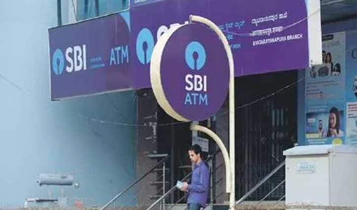 SBI अलर्ट : बदला है नंबर या ईमेल आईडी तो करा लें अपडेट, तभी मिलेगी जानकारी