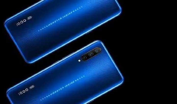 फरवरी में लॉन्च होगा Vivo के नए ब्रांड का 5G स्मार्टफोन, जानें क्या होगा ख़ास