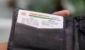 अगर आपके पास भी है ऐसा आधार कार्ड तो पढ़ ले ये खबर, UIDAI ने दी चेतावनी