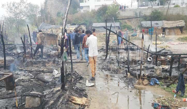 रक्कड़ कॉलोनी में जलकर राख हुईं प्रवासियों की 6 झुग्गियां