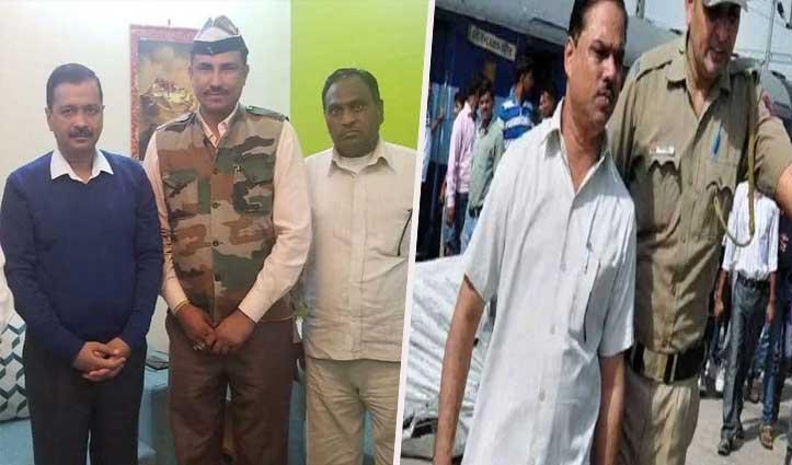 टिकट कटने के बाद दिल्ली के विधायक कमांडो सुरेंद्र का 'आप' से इस्तीफा, बोले- दुखी हूं