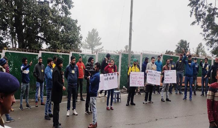 जेएनयू हिंसा के खिलाफ एबीवीपी का प्रदर्शन