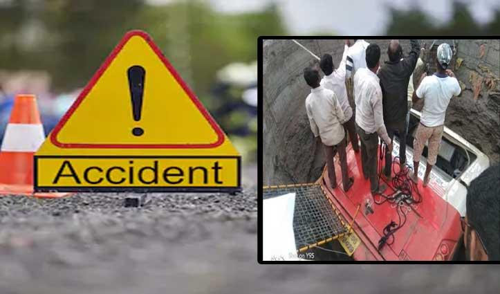 महाराष्ट्र हादसा: 21 हुआ मृतकों का आंकड़ा, परिजनों को 10-10 लाख मुआवज़ा