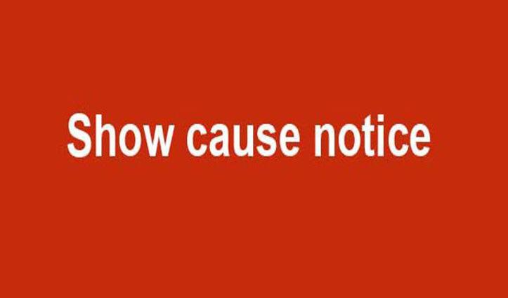 Action: मुख्यमंत्री Helpline में आई शिकायतों पर गंभीरता ना दिखाने पर 10 पंचायत सचिव नपे