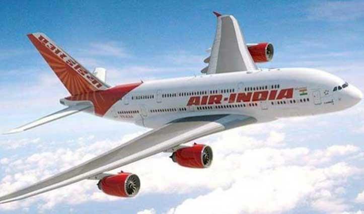 Air India को बेचने की तैयारी, सुब्रह्मण्यम स्वामी बोले – देश विरोधी सौदे के खिलाफ जाएंगे कोर्ट