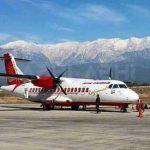 Air India ने धर्मशाला-चंडीगढ़ की फ्लाइट के किराए में की कटौती
