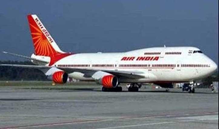 जब एक चूहे के कारण Air India की फ्लाइट हुई कैंसिल, परेशान हुए यात्री