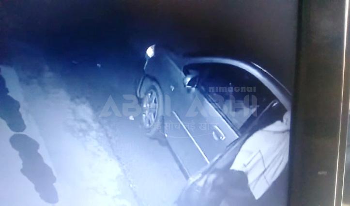 होंडा सिटी कार में आए चोर- LED, कैश, शैंपू और बॉडी लोशन चुरा ले गए