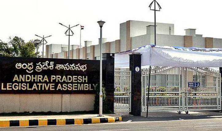 Andhra Pradesh में खत्म होगी विधान परिषद, Jagan Cabinet ने प्रस्ताव पर लगाई मुहर