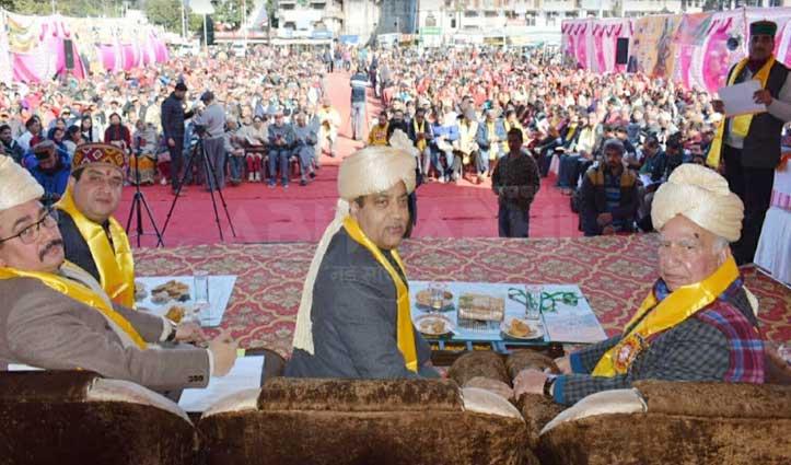 CM announces Makar Sakranti of Brijeshwari Dham as District Level Festival