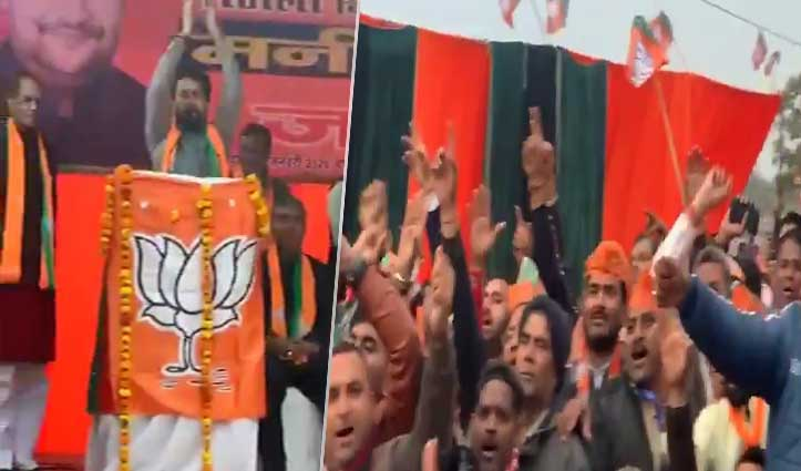 वीडियो: अनुराग ठाकुर की रैली में लगे आपत्तिजनक नारे- देश के गद्दारों को, गोली मारो…