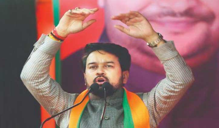 बड़ी खबर: अनुराग ठाकुर पर चुनाव आयोग ने लगाया 72 घंटे का बैन, नहीं कर सकेंगे ये काम