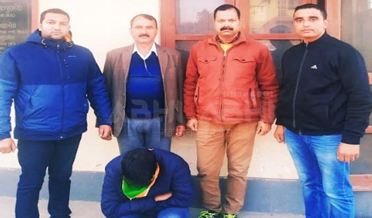 PO Cell मंडी ने पकड़ा उद्घोषित अपराधी, चोरी मामले में था फरार