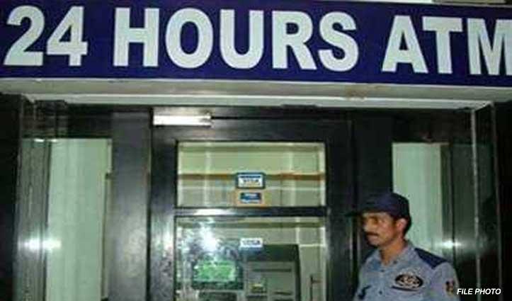 ATM पर सुरक्षाकर्मी तैनात करें Bank, धोखाधड़ी के मामलों में होगी कमी