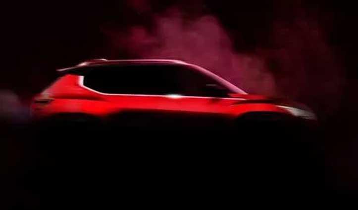 Brezza और Venue को टक्कर देने के लिए ये कंपनी उतार रही है अपनी SUV