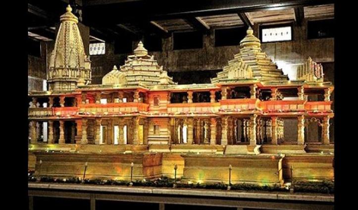 अयोध्या: राम मंदिर निर्माण की दिशा में केंद्र का एक और कदम, बनाई अलग डेस्क