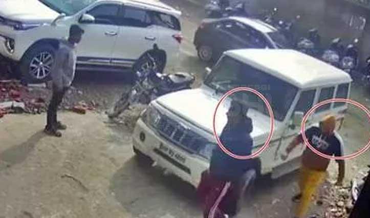 ऑफिस में घुस बदमाशों ने बंदूक की नोक पर कंपनी मालिक से मांगे 10 लाख