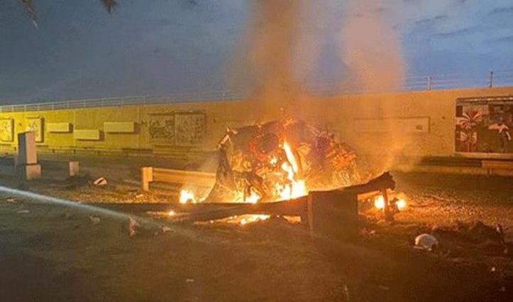 बगदाद एयरपोर्ट पर अमेरिका की Air strike : ईरानी मेजर जनरल कासिम सुलेमानी सहित 8 की गई जान