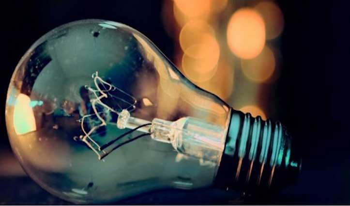 बड़ा बदलाव : दिन में सस्ती और रात में महंगी होगी बिजली