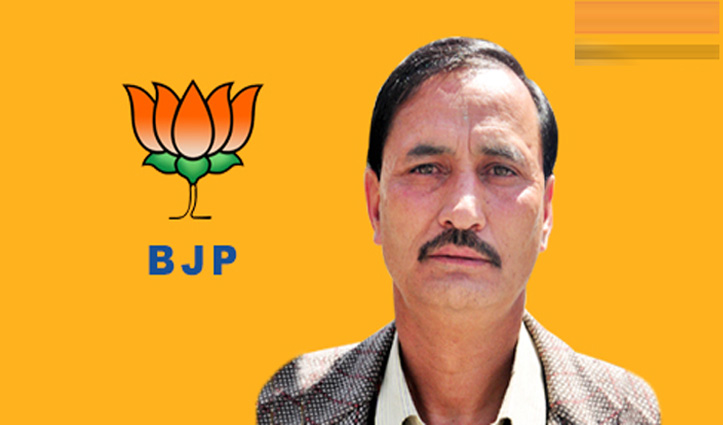 BJP MLA जरयाल को आज के दिन ये किसने दे डाली लंबी-चौड़ी चेतावनी, रोचक है मामला