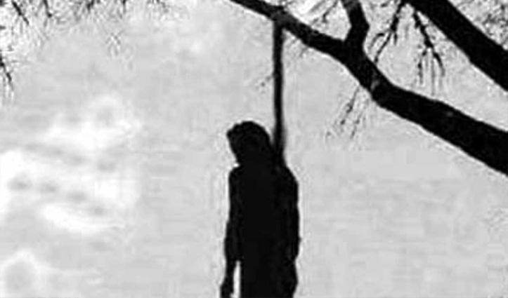 Bilaspur : पेड़ से लटका मिला उद्योग विभाग के प्रबंधक का शव, देखकर बेसुध हुई मां