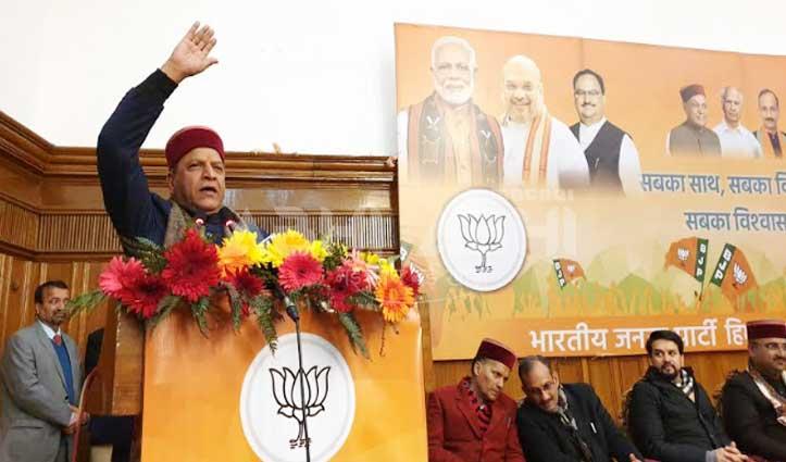 BJP अध्यक्ष बनने के बाद जोश में बिंदल, जोशीले अंदाज में कार्यकर्ताओं को नमन