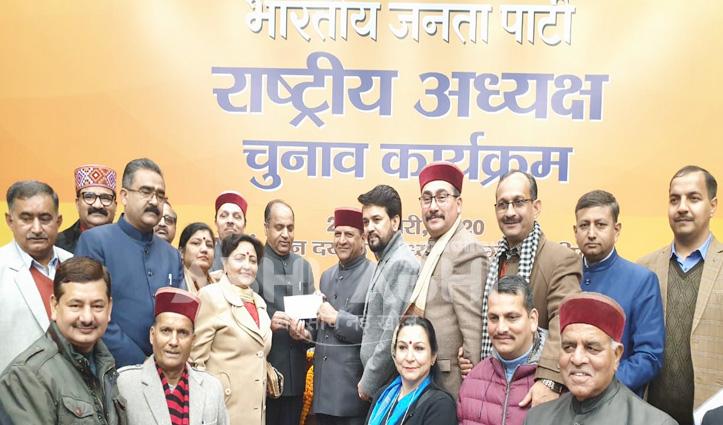 हिमाचल बीजेपी नेताओं ने अध्यक्ष पद के लिए Nadda के समर्थन में भरा नामांकन