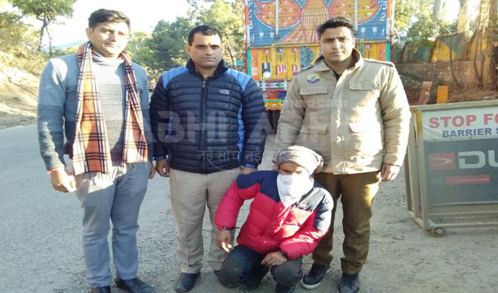 HRTC की बस में सवार मंडी के युवक से पकड़ा चिट्टा