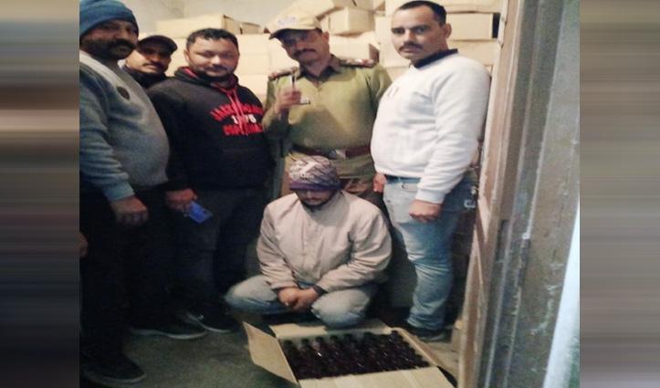 बिलासपुर में दुकानदार ने दुकान के नीचे छिपा रखा था अवैध शराब का जखीरा