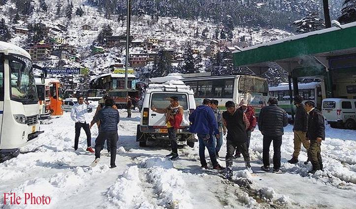 बर्फबारी के चलते थमे निजी बसों के पहिए, माफ हो जनवरी माह का SRT