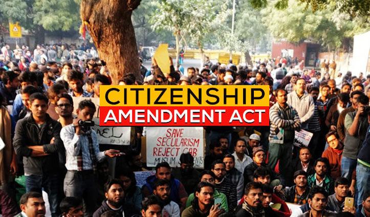CAA : सुप्रीम कोर्ट ने केंद्र सरकार को Notice जारी कर चार हफ्तों में मांगा जवाब