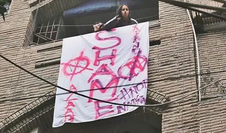 शाह की रैली के दौरान दिखाए सीएए विरोधी बैनर; भीड़ ने मारा, मकान मालिक ने निकाला