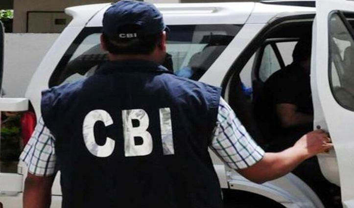 पासपोर्ट अफसर के ठिकानों पर CBI का छापा, लाखों की नकदी और जेवर मिले